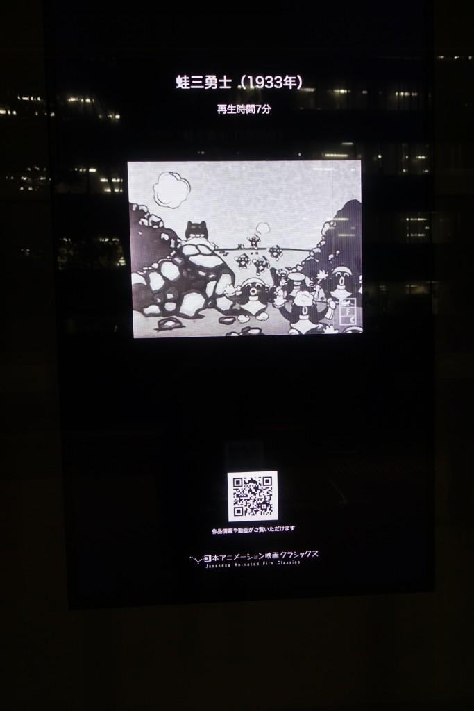 KS46Wall展示型上映の様子4