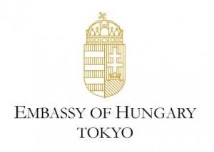 ハンガリー大使館ロゴ